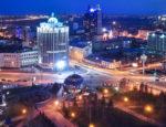 "To Νοβοσιμπίρσκ (""νέα πόλη της Σιβηρίας"" στα ρωσικά) είναι η τρίτη μεγαλύτερη πόλη της Ρωσίας"