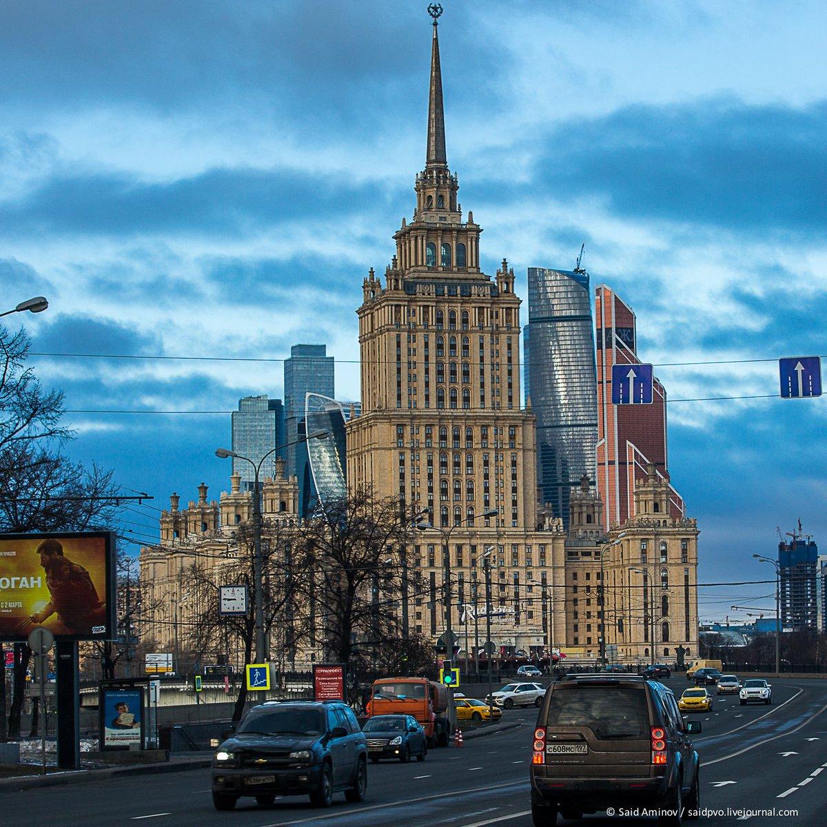 Ξενοδοχείο Radisson Royal Hotel, Moscow (πρώην Ξενοδοχείο Ουκραΐνα).
