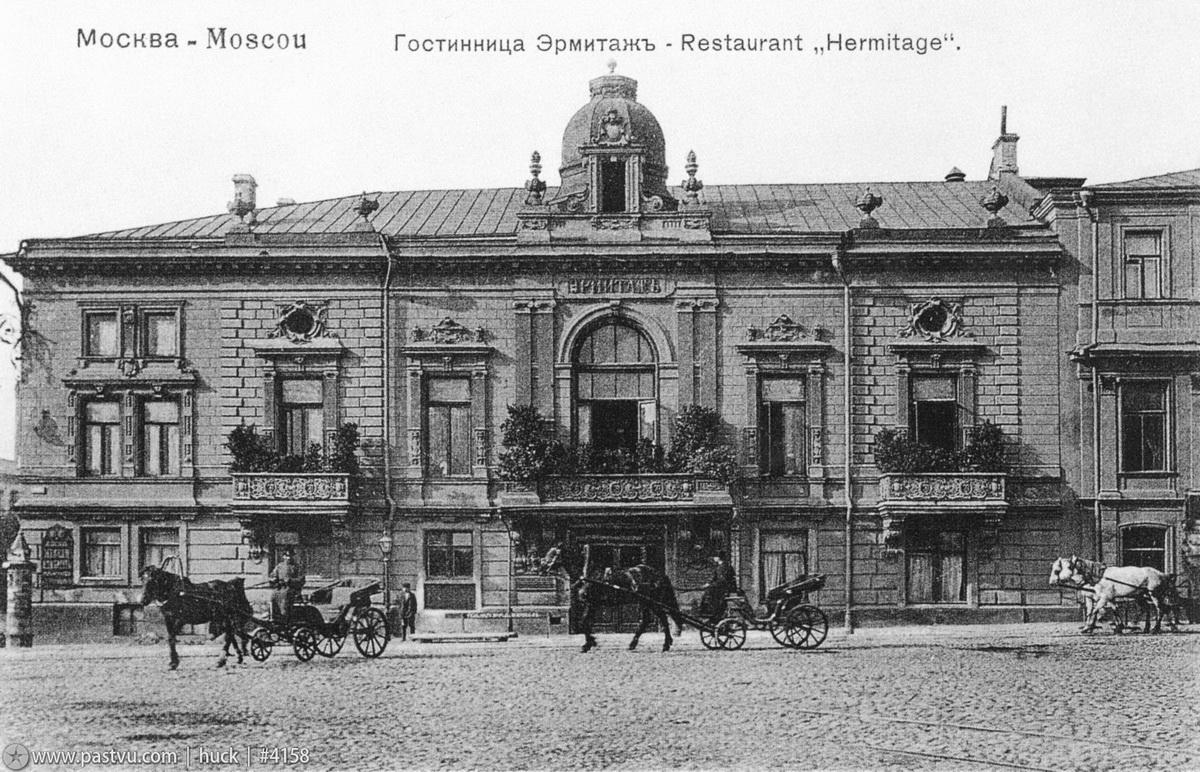 """Το ξενοδοχείο """"Ερμιτάζ"""", όπου γεννήθηκε η ρώσικη σαλάτα"""